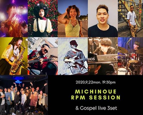 michinoue session & Gospel Live