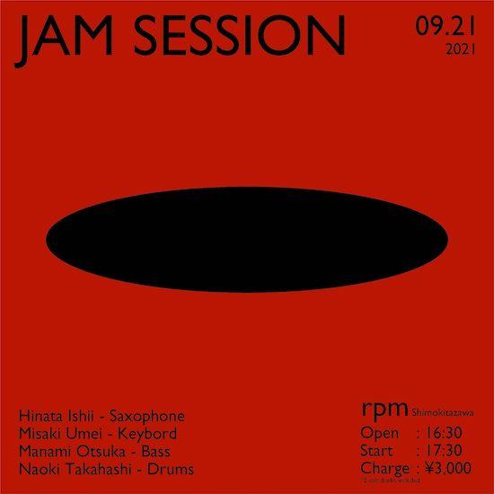 石井ひなた Jam Session!!