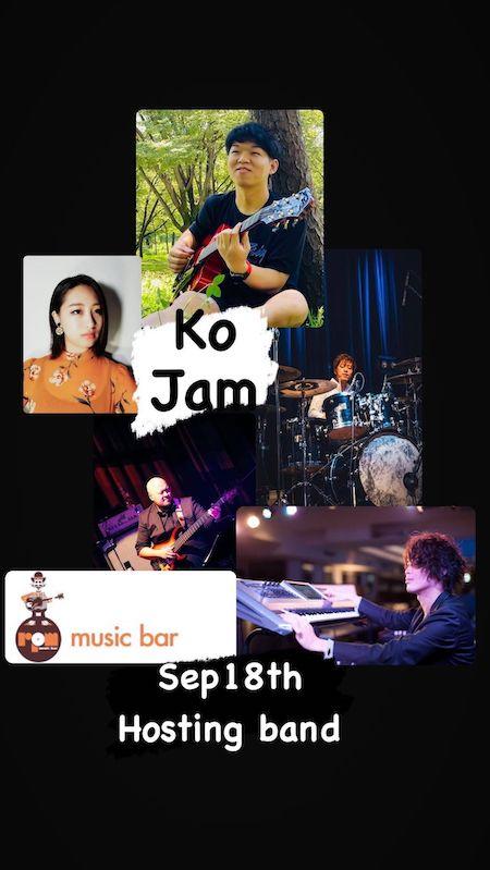 Ko Tomiyama Jam Session!!
