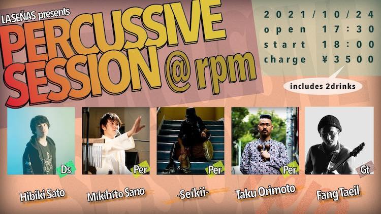 佐野幹仁 Jam Session!!