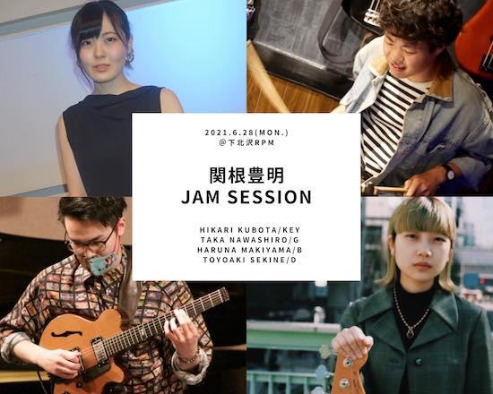 関根豊明 JamSession!!