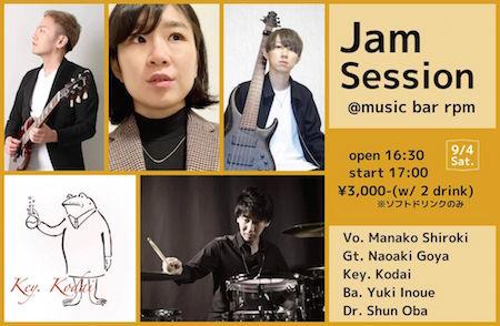 城木真菜子 Jam Session!!